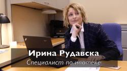 Ирина рудавска заставка