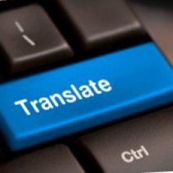 shutterstock_114096775-translate-300x200